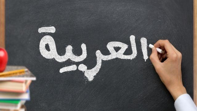 موقع تشكيل النصوص والكلمات العربية مجاناً