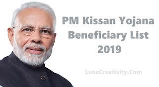 How To Check PM Kissan Yojana Beneficiary List 2019