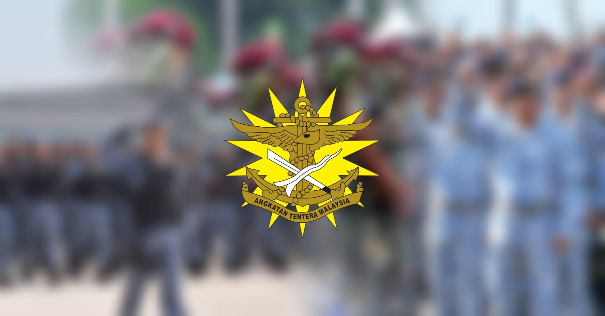 Permohonan Pegawai Kadet Graduan ATM 2021 Online (Semakan Status)