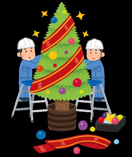 クリスマスツリーの設置をする人たちのイラスト