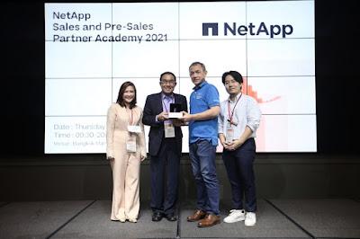 ยิบอินซอย คว้า 3 รางวัลจาก NetApp โดดเด่นทั้งผลงานทางธุรกิจและทีมงานมืออาชีพ