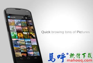 QuickPic 快圖瀏覽 APP / APK Download,好用的手機看圖軟體、圖片管理工具推薦下載,Android APP