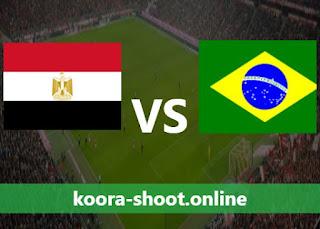 مشاهدة مباراة البرازيل ومصر بث مباشر كورة اون لاين بتاريخ 31/07/2021 الألعاب الأولمبية 2020