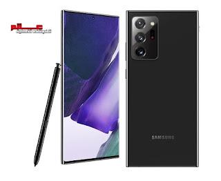 سامسونج جالاكسي نوت Samsung Galaxy Note20 Ultra 5G
