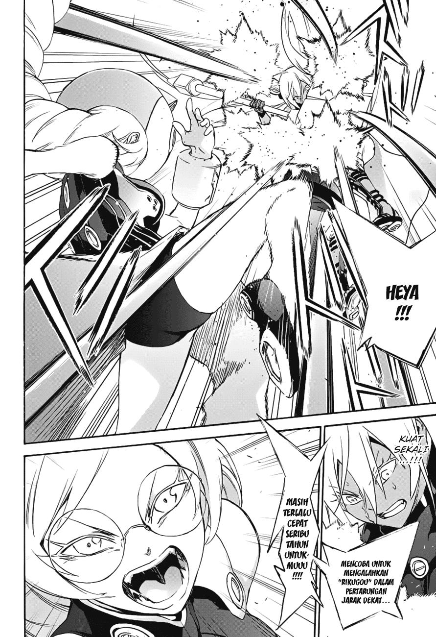 Sousei no Onmyouji Chapter 41-26