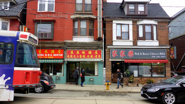 Wok-&-Roast-Chinese-BBQ-Restaurant-East-Chinatown-Toronto