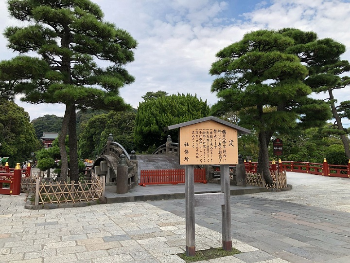 visitar-kamakura-merece-la-pena