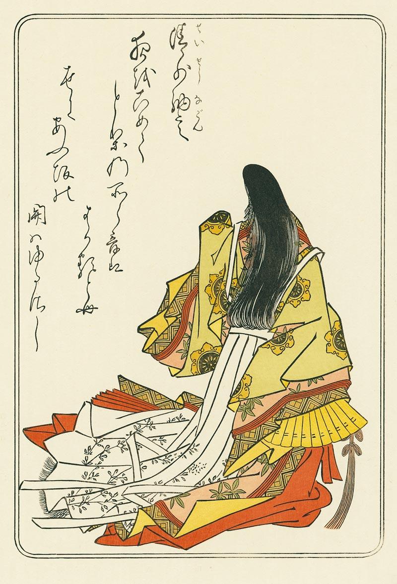 hyakunin isshu poem 62 sei shōnagon