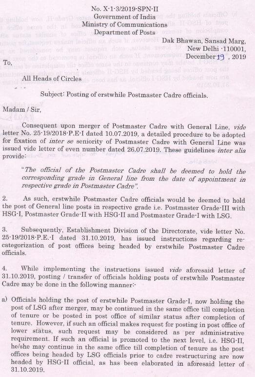 Posting of erstwhile postmaster Cadre officials