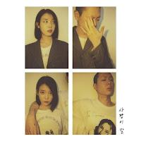 Downlaod Mp3 Terbaru Lagu IU - Can't Love You Anymore (With Oh Hyuk)