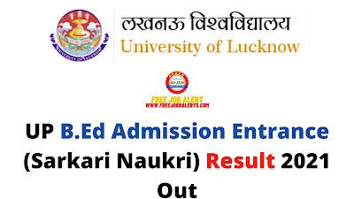 Sarkari Result: UP B.Ed Admission Entrance (Sarkari Naukri) Result 2021 Out