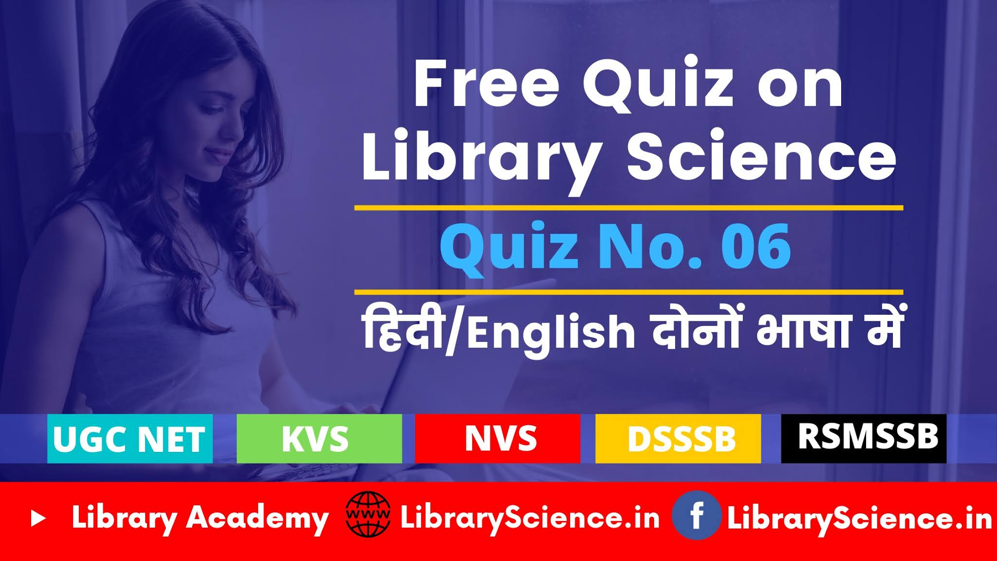 Quiz on Library Science