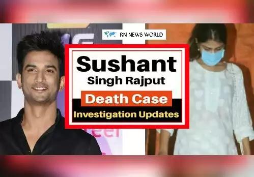 Sushant-Singh-Rajput-death-case-live-update