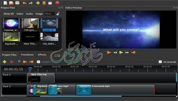 طريقة تثبيت وتفعيل vsdc free video editor download for pc