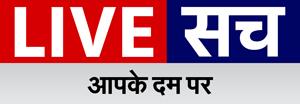 Latest News, Cureent Affiars, Hindi GK Notes - Live Sach