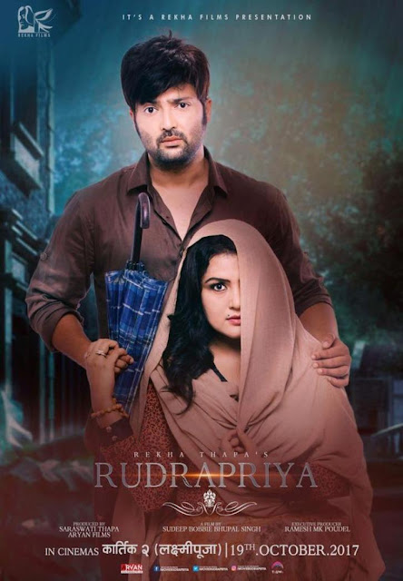Rudra Priya Nepali Movie Aryan Sigdel and Rekha Thapa
