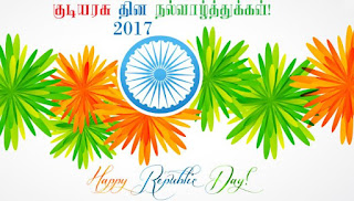 republic day images hindi in tamil