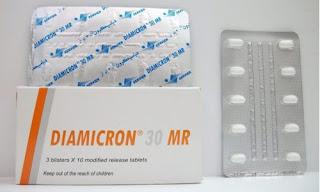 دواء داياميكرون إم آر
