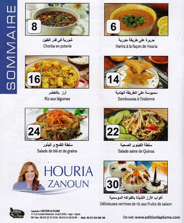 la cuisine alg 233 rienne houria plats varies حورية اطباق متنوعة