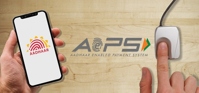 CSP New Update 2021 l Bhul Ke Bhi Na Lena Mini Bank l AEPS Service Earning 2021 l AEPS New Update 2021