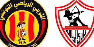 مباراة الترجي والزمالك المصري