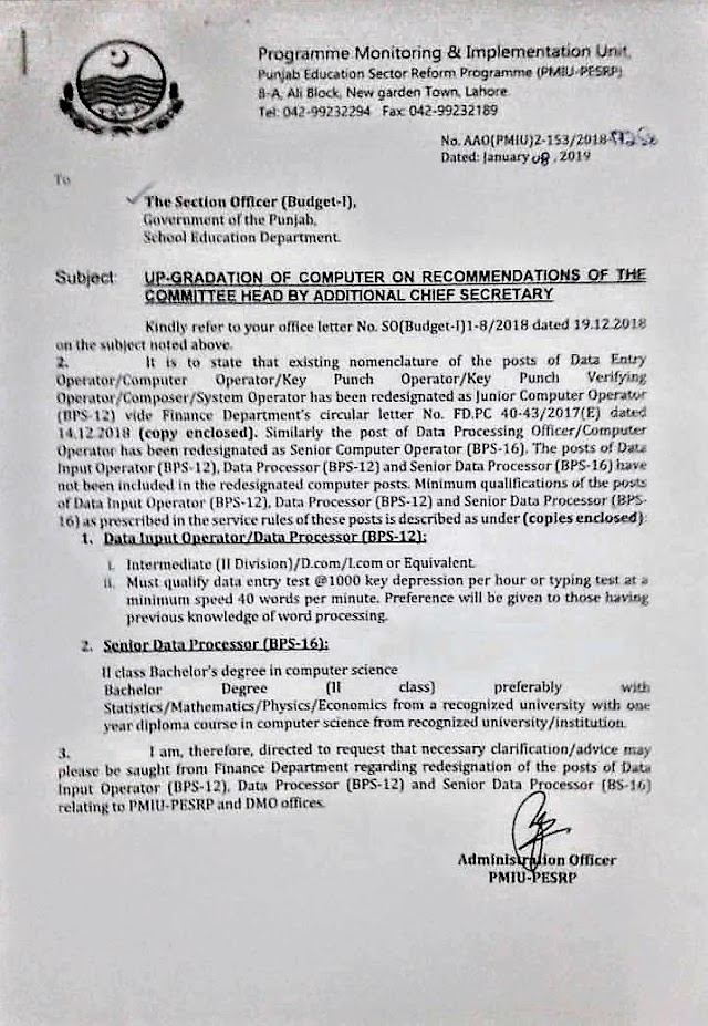 UP-GRADATION OF COMPUTER PERSONNEL OF DMO OFFICES AND PMIU-PESRP