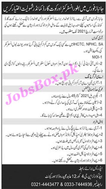 pak-army-janbaz-force-as-instructor-jobs-2021-advertisement