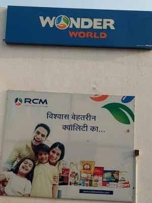 rcm-wonder-world
