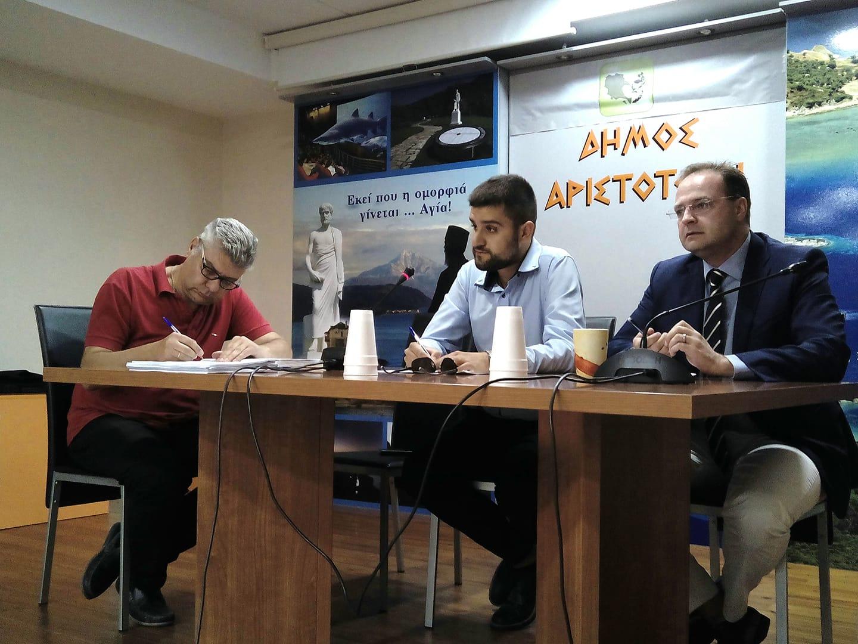 Εκλογή προεδρείου στο Δήμο Αριστοτέλη (φώτο)