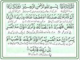 wazifa for kidney stone in urdu