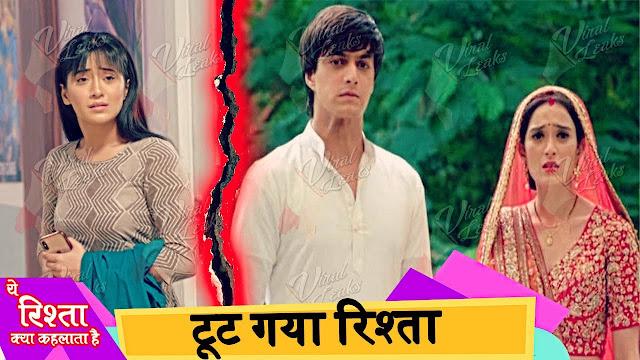 High Voltage Drama : Kartik and Vedika to demand Kairav's custody from Naira in Yeh Rishta Kya Kehlata Hai