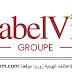 مجموعة متاجر لابلفي تعلن عن حملة توظيف واسعة بجميع أنحاء المملكة