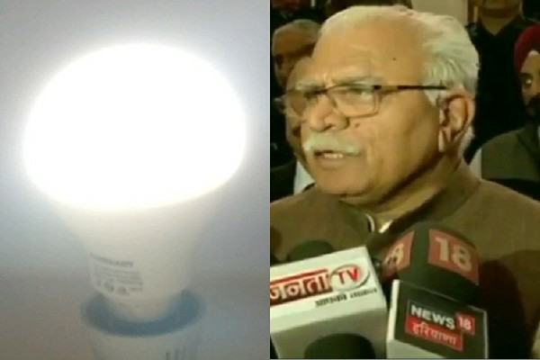 haryana-sarkar-will-provide-led-bulb-sealing-fan-and-tube-in-dockghar