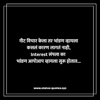 Alone status in marathi | Felling Sad Status Marathi