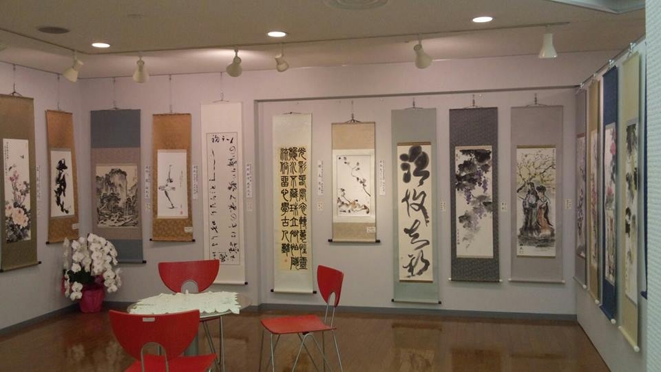 Casey Shannon Studio Making Of A Japanese Hanging Scroll