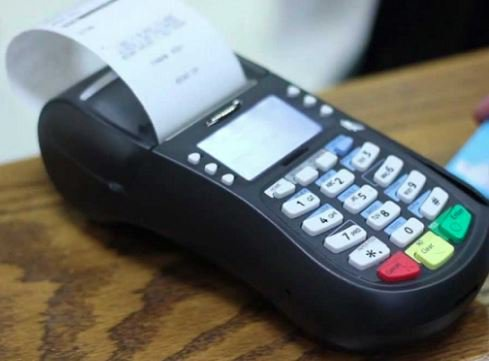 Nigerian Bank Customers To Start Paying More For PoS Transactions