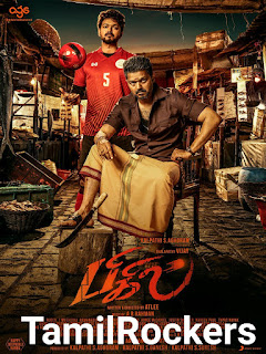 TamilRockers Download HD Movies