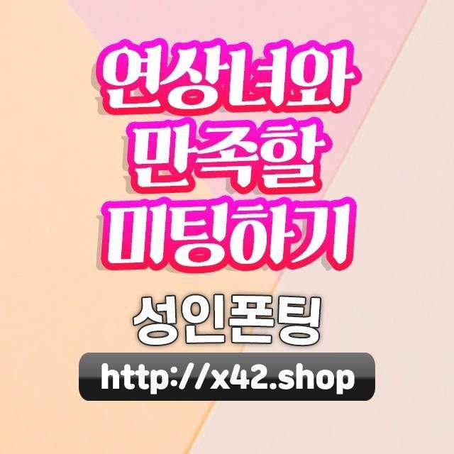 서울시구로탈모치료