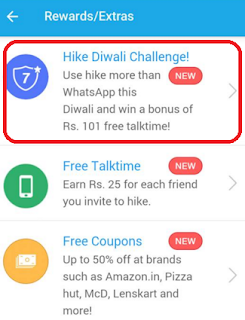 - Hike Challenge : Use Hike More Than Whatsapp For 7 Days and Get Rs 101 Free Recharge