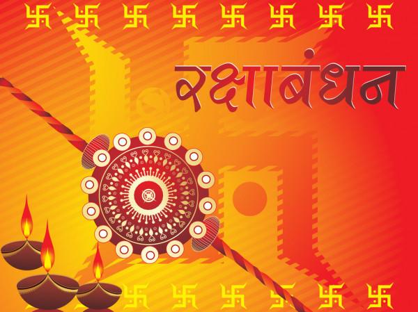 HappyRaksha Bandhan