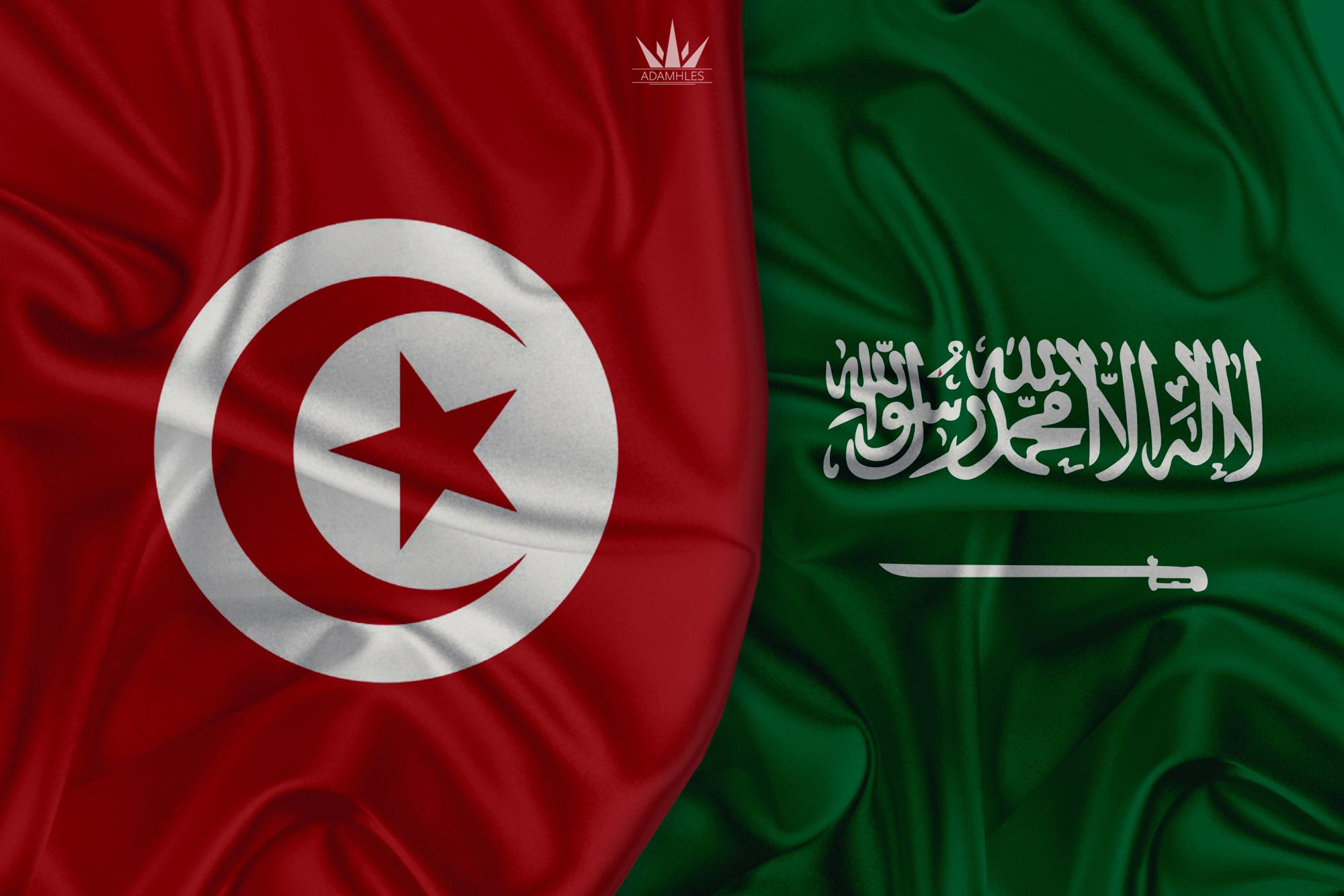 خلفية علم السعودية وتونس اجمل خلفيات العلم السعودي والعلم التونسي Tunisia and Saudi Arabia