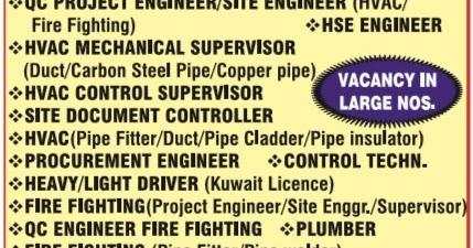 HVAC Jobs in KNPC Kuwait – Hvac Engineer Jobs