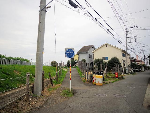 金目川サイクリングロード