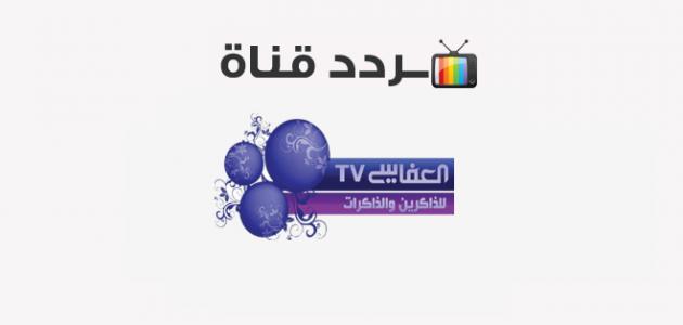 تحميل القران الكريم بصوت مشارى راشد mp3 بحجم صغير
