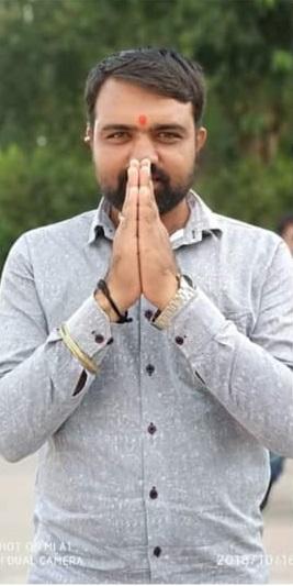 karanjkhed granpanchyat kannad aurangabad