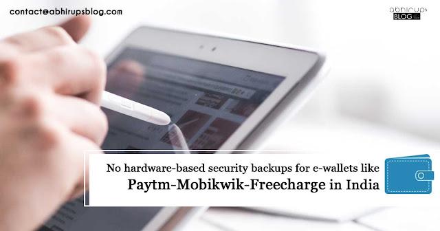 No hardware-based security backups for wallets like Paytm-Mobikwik-Freecharge in India