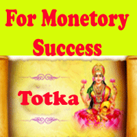 Totka For Monetary Success