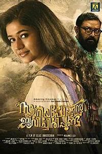 einthusan tamil movies 2018 hd