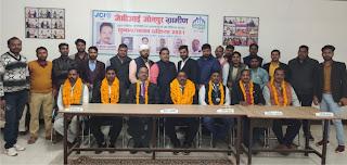 जेसीआई जौनपुर ग्रामीण का चुनाव सम्पन्न  | #NayaSaberaNetwork