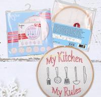 """Logo Vinci gratis uno dei Kit da ricamo per ancore della collezione """"My kitchen"""""""